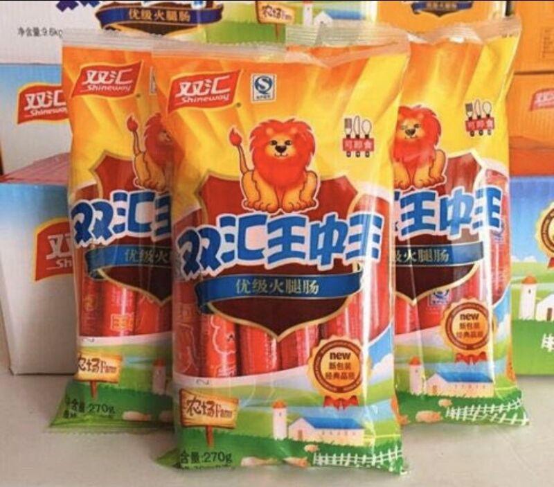 30g x 9Pieces Snack Food Chinese Shuanghui Ham Sausage 中国双汇王中王优级火腿肠1袋 30克 x 9支