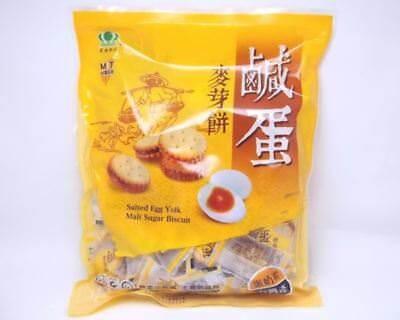 Taiwan Sheng Tian Salted Egg Yolk Malt Sugar Biscuit 250g Ovo Lacto 昇田鹹蛋麥芽餅