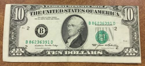 1985 $10 FEDERAL RESERVE NOTE PRINTING SHIFT ALIGNMENT ERROR
