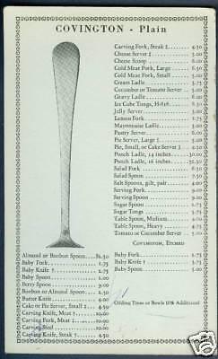 Гиды по ценам 1934 Gorham Co.