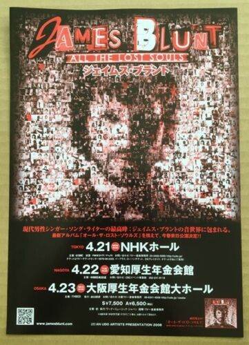 $0 ship! JAMES BLUNT Japan PROMO flyer MINI poster MORE listed 2008 tour LOST SO
