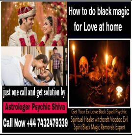 Black Magic Voodoo Spirit Removal Wife & Husband Ex Love Back Spell Best Astrologer Spiritual Healer