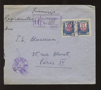LITHUANIA 1932 REGISTERED to FRANCE 60c DIDYSIS PAIR FRANKING