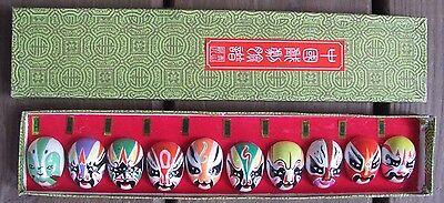 10 Chinese Beautiful Small Beijing Opera Masks Different Characters