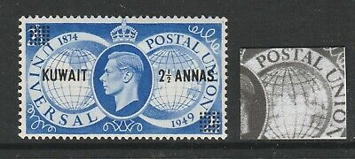 Kuwait 1949 2½a on 2½d UPU with Lake in India SG 80a Mint.