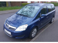 NOW SOLD 2008 Vauxhall Zafira 1.9 CDTi Life, 7 Seater MPV, MOT Feb 19, New Tyres, Towbar
