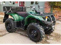 Yamaha 450 Grizzly ATV, as new, un-marked