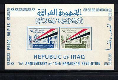 Mid-East; Iraq #343a Anniv Ramadhan Revolution Imperf SS NH; Military: Lot#7/17