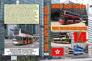 2802. Hong Kong. Buses. Trams.  February 2014. We get back to Admiralty and Cent