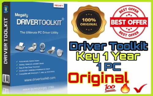 Driver Toolkit 🔥 UPDATE ALL YOUR DRIVERS 🔥 1 Year 1 PC 🔥 Original Keys 💯