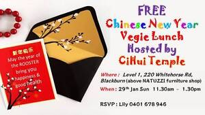FREE Chinese New Year Veg lunch Blackburn Whitehorse Area Preview