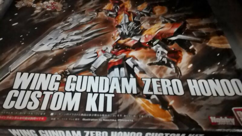plastic model kit wing gundam Zero honoo custom kit need assembly