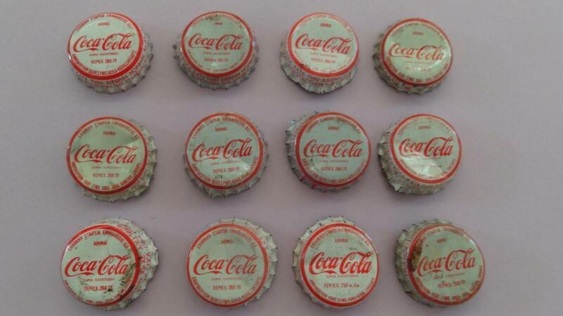 GREECE GREEK COCA COLA COKE LOT 12 LIDS KRONKORKEN BOTTLE CAPS 1970s Soft Drinks