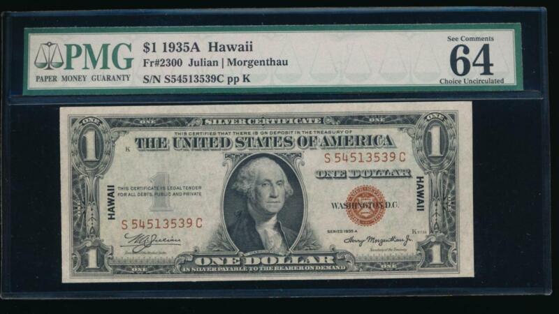 AC Fr 2300 1935A Hawaii $1 PMG 64 EPQ S-C block .. Choice Uncirculated!