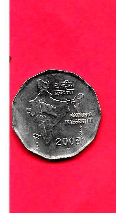 INDIA INDIAN KM121.3 2003-N UNC-UNCIRCULATED MINT OLD LARGE 2 RUPEES COIN