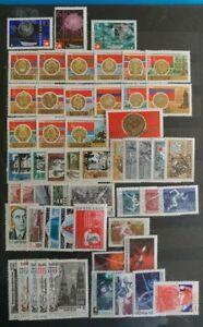 Russia 1967 Collection of MNH stamps  Check my ads for more!