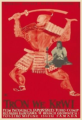 Throne of Blood POSTER Akira Kurosawa JAPANESE Toshiro Mifune POLISH VERSION