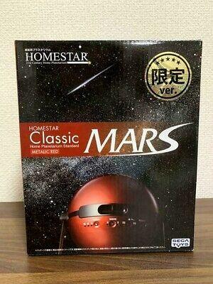 HOMESTAR Classic MARS Home Planetarium Red Limited Color SEGA TOYS 2018 Used