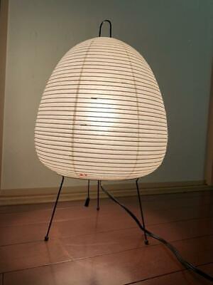 Isamu Noguchi AKARI Floor Lamp OZEKI Washi Paper Japanese Light