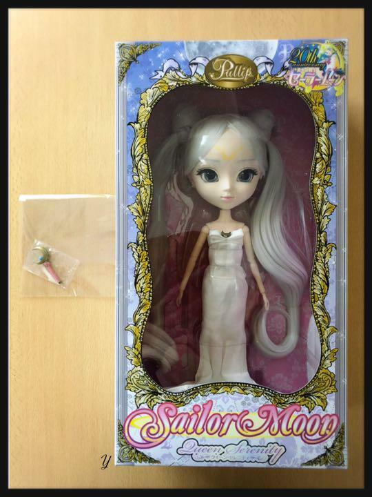 Groove Pullip Doll Sailor Moon Queen Serenity 20th Anniversary Japan Figure