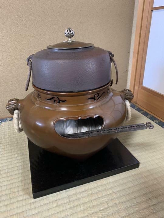 Chagama Furo Kama Kettle Tea Ceremony Sado Japanese Traditional Crafts G-93