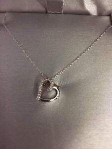 people's heart necklace