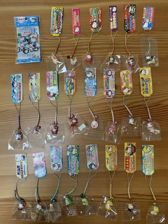 Vintage SANRIO 23pics Gotochi Local Hello Kitty Keychain Charm Bundle Bulk Sale