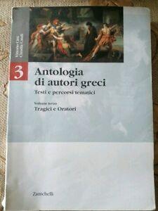 9788808035790-CITTI-ANTOLOGIA-DI-AUTORI-GRECI-3-ZANICHELLI-SCOL
