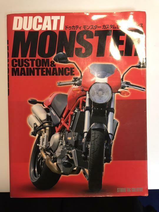 DUCATI MONSTER CUSTOM & MAINTENANCE guide book