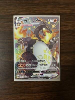 Pokemon Card Charizard Vmax 308/190 SSR Sword shield Shiny Star V From Japan