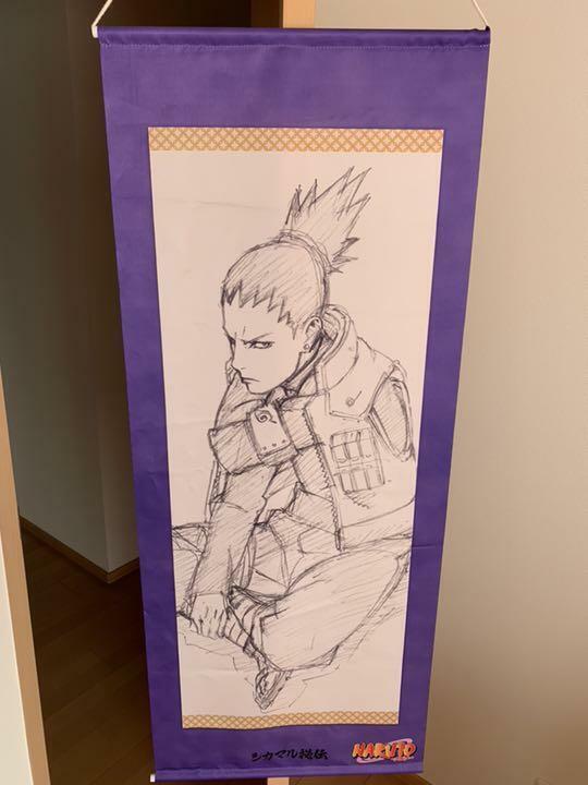 Naruto Shikamaru Tapestry