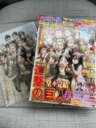 Bessatsu Shonen Magazine 2021 May Attack on Titan Final Episode from Japan