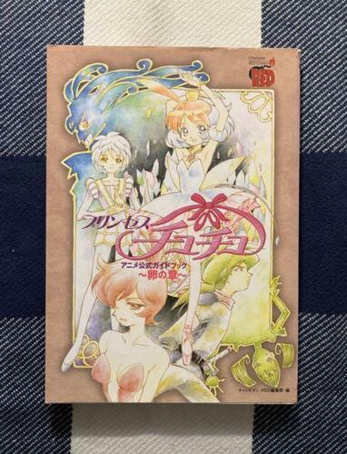 Princess Tutu Art Book Official Anime ~ Egg chapter ~ Guide Anime Japanese