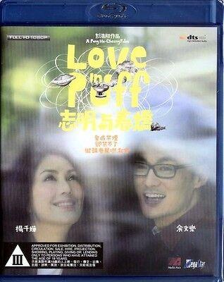 """Shawn Yu Man-Lok """"Love in a Puff"""" Miriam Yeung HK 2010 Region  A Blu-Ray"""