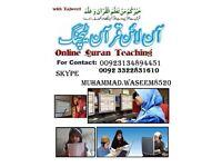 Learn Quran online - Online Quran Academy - Online Quran Teaching