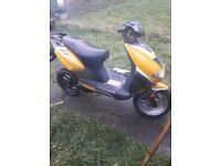 50cc scooter 2007 replacement 2 stroke piaggio engine