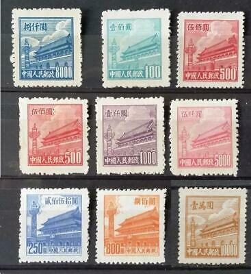 China Gate (CHINA - 1950, 1954 - Gate of Heavenly Peace - Lot of 9 USED stamps)