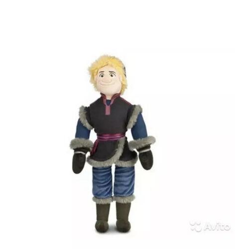 plush toy. Cartoon character Frozen Kristoff. 50 Cm