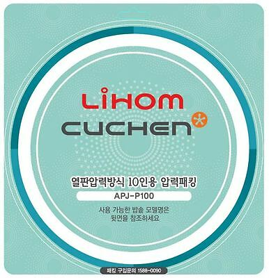Cuchen Lihom Pressure Cooker APJ-P100 Replacement Packing Sealing Gasket 10 Cups