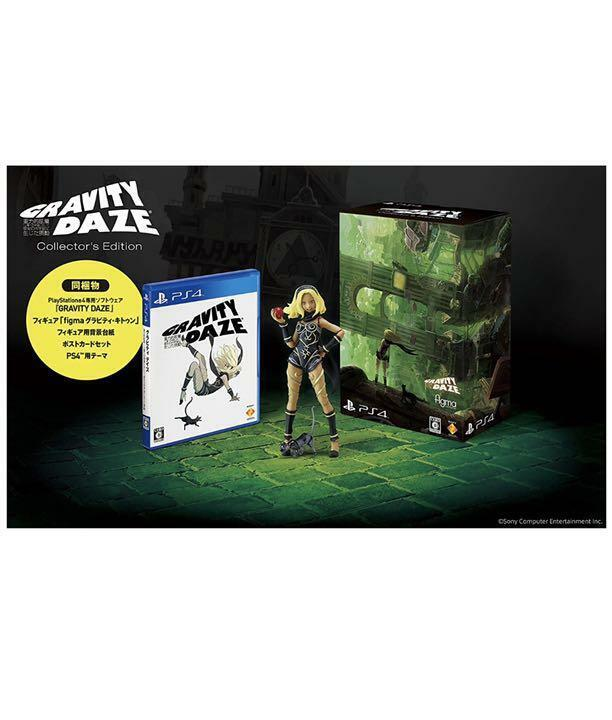 PS4+PlayStation+4+GRAVITY+DAZE+Collector%27s+Edition+with+Figure+New+F%2FS+