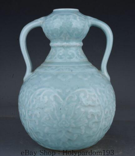 """11.6"""" Marked Old China celeste glaze Porcelain Dynasty Flower Handle Bottle Vase"""
