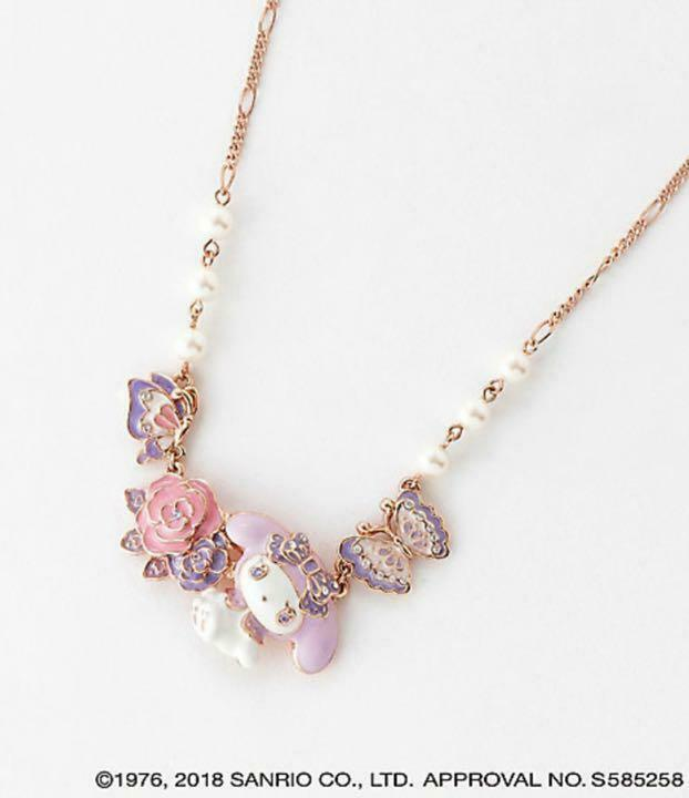 Anna Sui Sanrio Collaboration My Melody Necklace w/ Box Tracking# F/S Japan New
