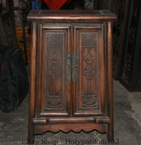 """20.8"""" Rare Antique Old China Huanghuali Wood Dynasty cupboard cabinet furniture"""