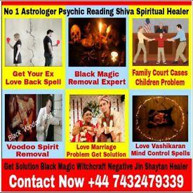 Black Magic Specialist Voodoo Spirit/Zin/Shaytan/Negative Removal💚Ex Love Back Spells Astrologer UK
