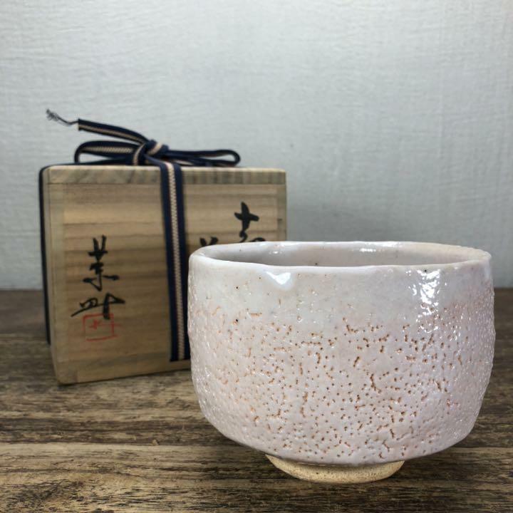 Tea Bowl Keisuke Fujiwara Shino bowl Bowl of Bizen Shino Co branded matcha bowl