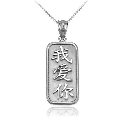 Sterling SIlver Chinese