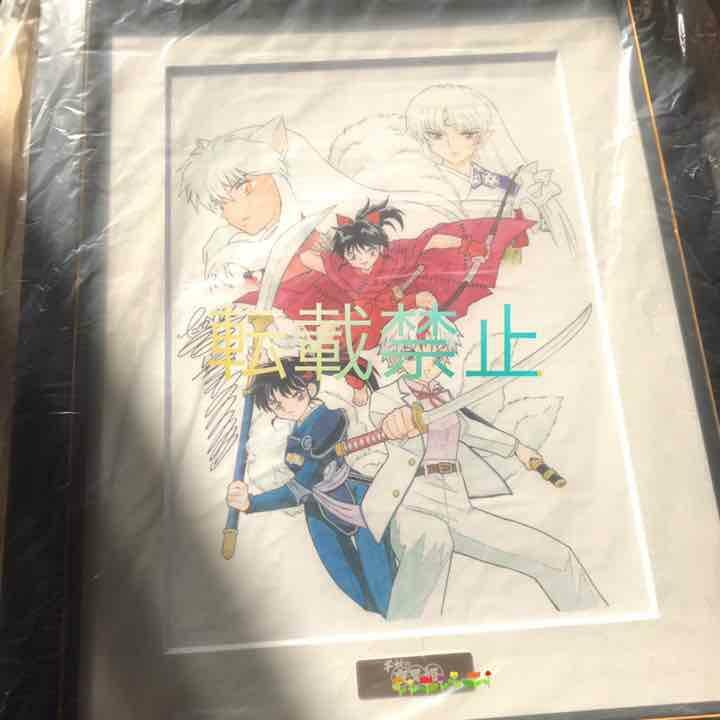 Inuyasha with serial number Hanyo no Yashahime Duplicate original picture A4