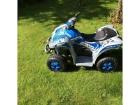 Kids quad bike