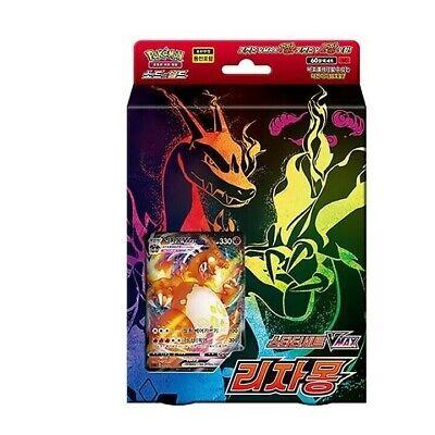 [Pokemon Card Game] VMAX Charizard Sword&Shield Starter Deck Set 1Box korean ver