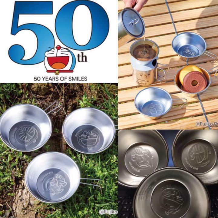 Doraemon 50th Anniversary Limited 500 Edition Design Sierra Cup 3 Set Japan New